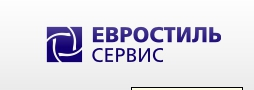 Фирма Евростиль Сервис